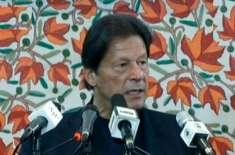 ملک و قوم کا نام روشن کرنے والی ٹیم پر فخر ہے، وزیراعظم عمران خان کی ..