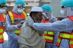 قرنطینہ میں 14روز گزار کر آنے والے زائرین کے دوبارہ میڈیکل ٹیسٹ کرنے ..