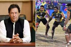 وزیراعظم عمران خان کی کبڈی ورلڈ کپ جیتنے والی قومی ٹیم کو مبارکباد
