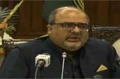 عالمی سطح پر تیل کی قیمت بڑھنے کے اثرات پاکستان پر بھی پڑے،شہزاد اکبر