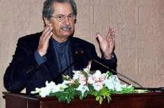 ٹرمپ کی مسئلہ کشمیر پرثالثی کی پیشکش پاکستان کے موقف اورخارجہ پالیسی ..