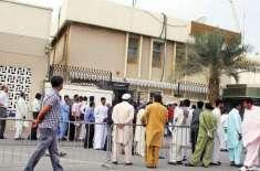 امارات میں لاکھوں پاکستانیوں کے لیے شاندار سہولت کا اعلان ہو گیا