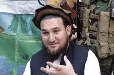 احسان اللہ احسان کے فرار ہونے پر وزارت داخلہ اور اداروں سے رپورٹ طلب