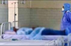 پنجاب میں کورونا وائرس کے مزید 86 کیسز سے تعداد 2004 ہو گئی' ترجمان