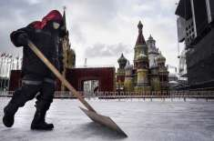 روس کے دارالحکومت ماسکو میں کورونا وائرس کے پھیلائو کو کم کرنے کے لیے ..