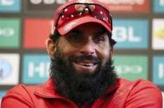 مانچسٹر ٹیسٹ میں اب تک پاکستانی کھلاڑیوں کی کارکردگی غیر معمولی ہے،مصباح ..