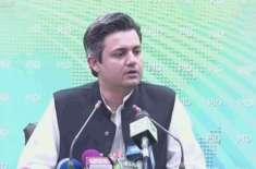 فیٹف انتظامیہ نے تصدیق کی ہے پاکستان کے سر سے بلیک لسٹ کی تلوار مکمل ..