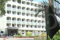 دفتر خارجہ کا بھارتی سینئر سفارتکار کو دفتر خارجہ طلب کرکے بھارتی افواج ..