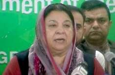 وزیر صحت پنجاب نے سٹیٹ لائف انشورنس کارپوریشن کو صحت انصاف کارڈ کے ..