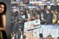 پاکستان کے کبڈی چیمپیئن بننے پر سرفخر سے بلندہوچکے ہیں'ثناء فخر