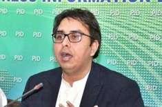 وزیراعظم کے معاون خصوصی برائے سیاسی ابلاغ ڈاکٹر شہباز گل کا احسن اقبال ..