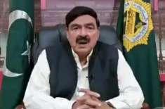 وزیر داخلہ کاالیکشن کمیشن کا دورہ ،سیکیورٹی صورتحال کا جائزہ لیا