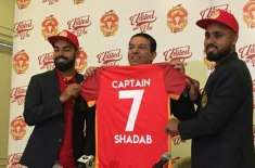 PSL-5, handed over to Shadab Khan, the gardener of Islamabad United