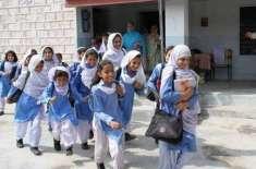 حکومتی احکامات نظر انداز، کراچی میں طلبا کو اسکول آنے کی ہدایت