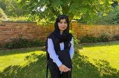 گھر میں 'آکسفورڈ' کی روایتیں برقرار رکھی ہوئی ہیں،ملالہ