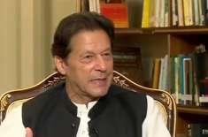 وزیر اعظم عمران خان بدھ کوگلگت بلتستان کا دورہ کریں گے