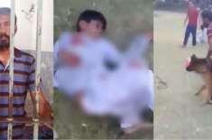 لاہور، رئیس زادے کی غریب لڑکے سے انسانیت سوز سلوک اور گرفتاری کی حقیقت ..