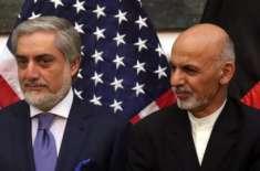 تحت کابل کے دوعویداروں نے حلف اٹھالیا