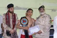 چائے بیچنے والے کک باکسنگ چیمپئن نثار احمد خان کو محنت کا پھل مل گیا