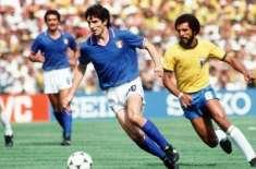 فٹبال ورلڈ کپ 1982ء میں اٹلی کے ہیرو پاؤلو روسی انتقال کرگئے