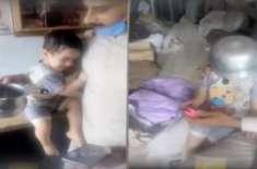 ڈیڑھ سالہ بچے کا سر برتن میں پھنس گیا