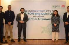 پی ٹی سی ایل نے ہواوے کے اشتراک سے پاکستان میں پہلا تیز ترین نیٹ ورک ..