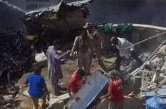 طیارے کو پیش آنے والے حادثے کی تحقیقات کے لیے ایکسیڈنٹ انویسٹی گیشن ..