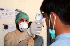 بڑھتے کیسز رک نہ سکے، پاکستان میں کرونا وائرس کیسز کی تعداد 650 سے تجاوز ..