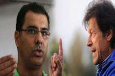 Waqar Younis is ready to be part of the Prime Minister Corona Relief Tiger Force Prime Minister Imran Khan has a lot of ..