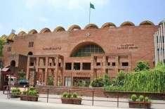 پاکستان کپ کے آٹھویں راؤنڈ میں سندھ، سدرن پنجاب  اور  بلوچستان نے اپنے ..