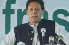 تھوڑا صبر کریں ، دنیا میں پاکستان ایک طاقتور ملک بنے گا ، وزیراعظم