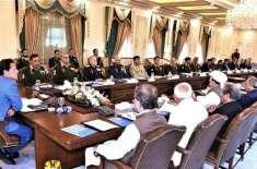وزیراعظم عمران خان کی زیرصدارت نیشنل کوآرڈینشن کمیٹی کا اجلاس جاری