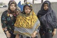 شارجہ میں لاک ڈاؤن کی پابندی میں بھی پاکستانی ماں بیٹیوں کو چھت نصیب ..