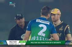 PSL 5, Multan Sultans defeated Peshawar Zalmi by 6 wickets