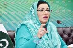 وزیراعلیٰ سندھ کے اٹھائے گئے اقدامات کو ہم نے سپورٹ کیا ہے، فردوس عاشق ..