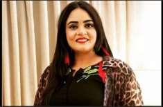 نوجوان گلوکارہ ایمان فاطمہ کے نئے گانے کی لانچنگ تقریب کا انعقاد، شوبز ..