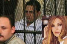 لبنانی پاپ گلوکارہ کے قاتل پولیس اہلکار کو معافی مل گئی