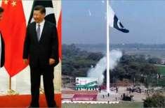 چین پاکستان سے ناراض، انرجی سیکٹرکی نیلامی میں چینی کمپنیوں نے حصہ ..