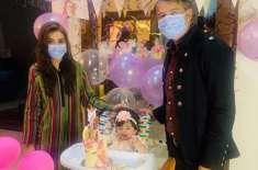 سابق اداکارہ عائشہ خان کی بیٹی کی پہلی سالگرہ