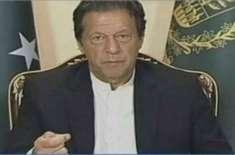 وزیراعظم عمران خان کے چچازاد بھائی کی اہلیہ انتقال کر گئیں