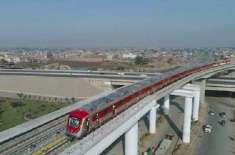 اورنج لائن ٹرین کے آپریشنل دورانیے میں ڈھائی گھنٹے کا اضافہ
