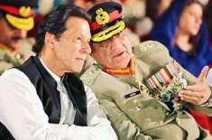 ادارے واضح کردیں کہ پاکستان کی فوج تحریک انصاف کے ساتھ نہیں