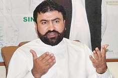 بلوچستان میں پی پی ایل کے گیٹ پر 400کے قریب ورکرز ہڑتال پر ہیں متعلقہ ..