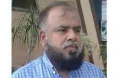 کرونا وائرس سے بچاؤ کے لیے ڈپٹی کمشنر جہلم کی طرف سے مریضوں کے لیے شروع ..