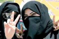 کویت میں زیادہ بیویاں رکھنے والے افراد پر بڑی مہربانی کر دی گئی
