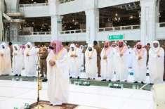 حرم مکی میں احتیاطی تدابیر کے ساتھ عید کی نماز ادائیگی،