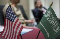 سعودی عرب کا بائیکاٹ کیا جائے، امریکی قانون ساز