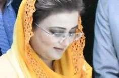 عظمیٰ بخاری نے تحریک انصاف کو ''پاکستان ٹھگ انسٹیٹیوٹ''قراردیدیا