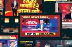پاکستان کیخلاف جعلی خبریں پھیلانے پر بھارتی صحافی اپنے میڈیا پر برس ..