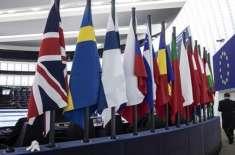 یورپین پارلیمنٹ میں کشمیر تنازعے ، شہریت ترمیمی قانون کے خلاف چھ قرارداد ..